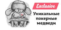 Покерные футболки LovelyMade